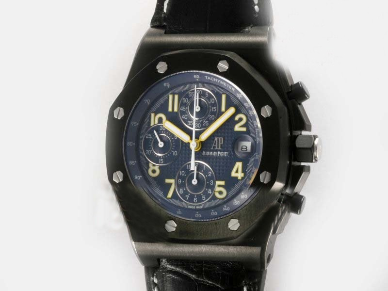 Replica Audemars Piguet Latest News